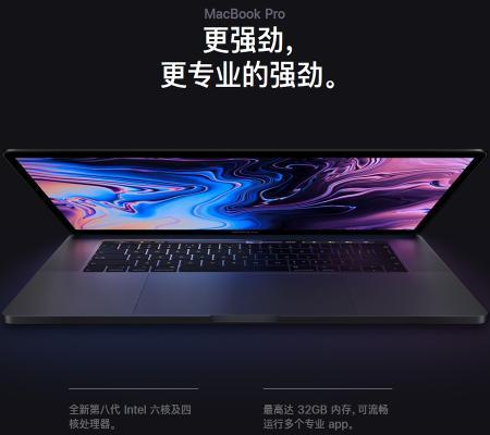 Apple MacBook Pro 13.3英寸笔记本电脑 深空灰色 2018新款(四核八代i5 8G 256G固态硬盘...