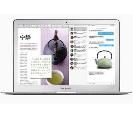 Apple MacBook Air 13.3英寸笔记本电脑 银色(2017款Core i5 处理器/8GB内存/256G...